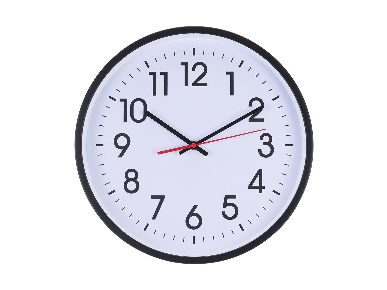 Часы CatfoxЧасы<br>Настенные часы<br>