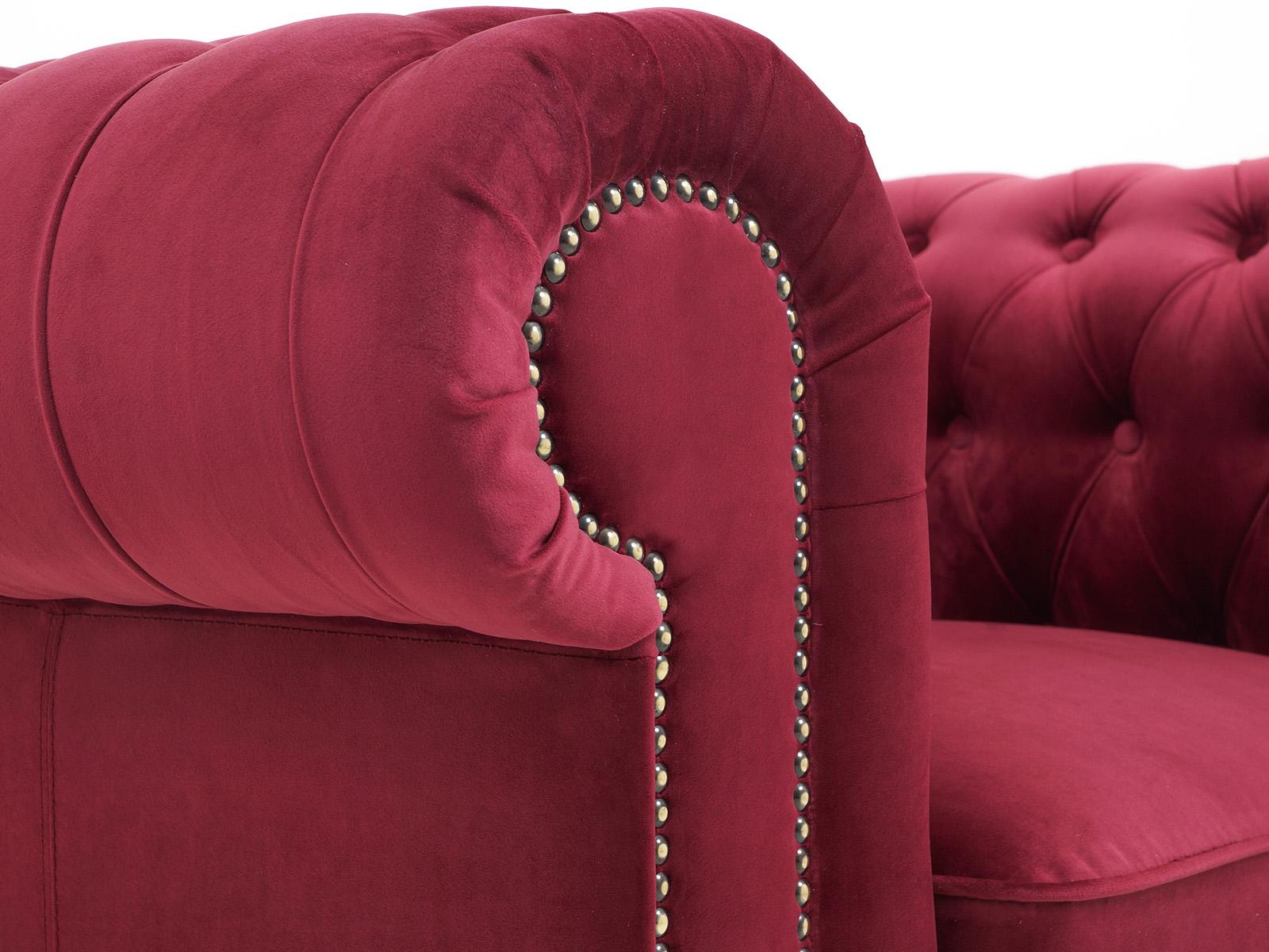 Кресло Chester Classic